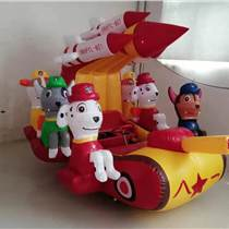 新款双人儿童车厂家直销碰碰车