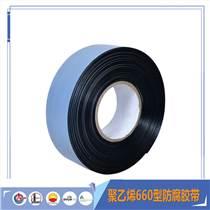 聚乙烯660型防腐膠帶