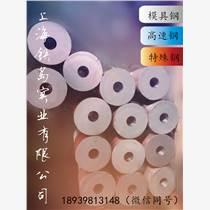 熱鍛模具材料Y4鋼/熱鍛模具材料Y4鋼/Y4鋼材料