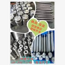 012Al模具鋼硬度/012Al溫鍛模具鋼/012A