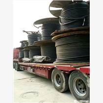 晋城废旧电线电缆回收 废铜回收