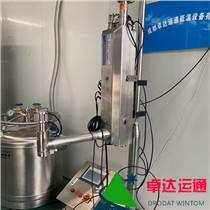 四川矿泉水液氮加注机