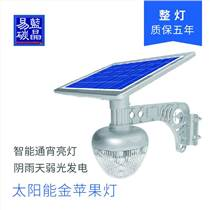 藍晶易碳太陽能景觀燈 庭院燈  金蘋果燈