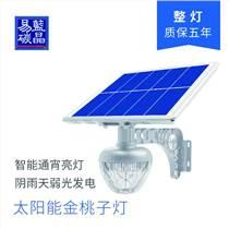 藍晶易碳太陽能路燈 庭院燈  金桃子燈