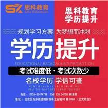 廣東深圳成人高考和湖南成人高考注意事項