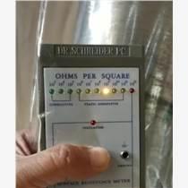 透明阻燃防靜電薄膜