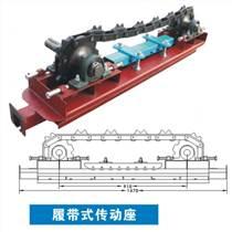 懸掛輸送線驅動裝置傳動座