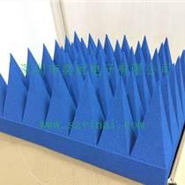 吸波材料廠家,吸波材料供應商,吸波材料工廠