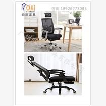 電腦椅/工作椅子/大班椅/人體工學椅轉椅/老板椅-歐