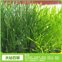 仿真草坪足球場幼兒園假草坪戶外裝飾綠色圍擋假草皮塑料