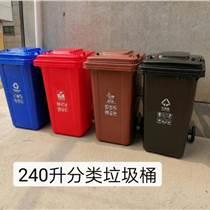 厂家直供优质环卫垃圾桶,致力于服务垃圾分类!欢迎来电