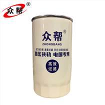 厂家供应机油滤清器多少钱一个