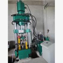 鶴壁鑫源廠家直銷粉末冶金液壓機A高效節能環保設備