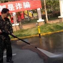 市政環衛路面清洗小廣告清洗工業高壓清洗機設備