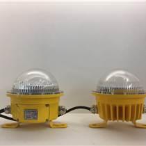 节能小功率24V防爆灯