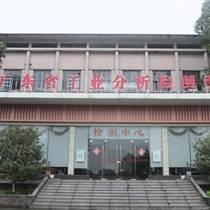广东省质量监督有色金属产品检验站