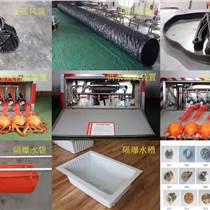 壓風供水自救裝置、礦用壓風供水自救裝置