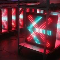 深圳立达LED车道通行标志灯,红叉绿箭通行灯,LED