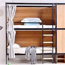宿舍公寓床 上床下桌組合床 公寓家具