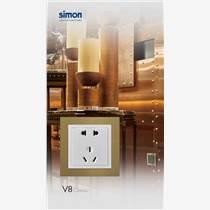 西蒙電氣產品價格表