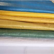 结实耐用饲料粮食彩色塑料编织袋