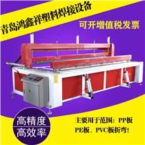 聚乙烯聚丙烯PP/PE塑料板角度折弯