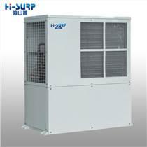 惠康特种高温空调-陕西康林机电设备有限公司
