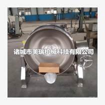 鹵豆干夾層鍋,雞腿夾層鍋,夾層鍋廠家