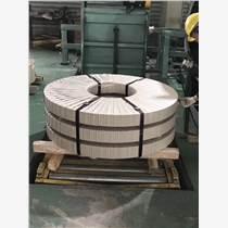 原材料KU360,铁材KU360
