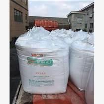 山東廠家供應白色噸包袋大號柔性集裝袋質量上乘