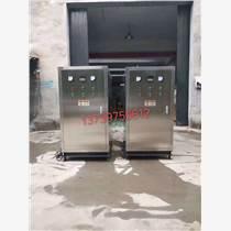 aop高級氧化處理設備