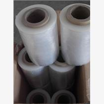 南通纏繞膜、膠帶、纏繞膜、泡沫、珍珠棉