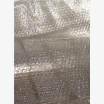 南通氣泡膜、膠帶、纏繞膜、泡沫、珍珠棉