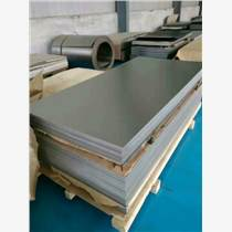 工業防腐材料TA2鈦板