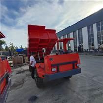 6噸拉礦石的出渣翻斗車 生產隧道拉礦石自卸車廠家