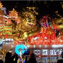 重慶燈會重慶雨沫工程景觀策劃制作