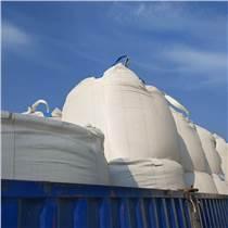 調兵山常年生產供應 全新PP塑料編織軟托盤袋 噸兜
