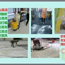 承接東莞各種室內外清潔保潔服務
