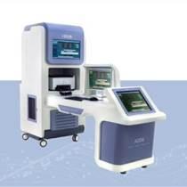 PMR微循環修復系統-疼痛修復設備