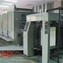 數碼印刷機翻新、機床翻新噴漆、沖床翻新