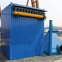 德惠供應GR--II單機袋式除塵器 工廠直銷 專業環
