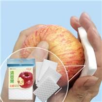 洗蘋果用什么洗干凈 清蘋果納米海綿一抹凈 思航納米海