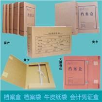 武漢檔案盒+武漢檔案袋)武漢