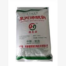 食品級聚丙烯酸鈉食品增稠劑
