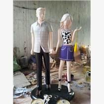 浙江雕塑人物玻璃钢雕像