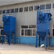 德惠布袋除塵器價格 工廠直供