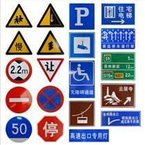 豪倍佳交通標識標牌