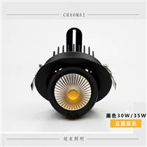 新款室內照明防眩暈LED象鼻燈