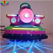 新款雙人兒童車碰碰車