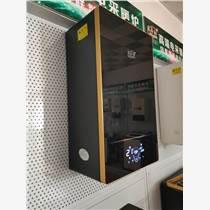 黑河智能電鍋爐 直熱電暖器生產廠家